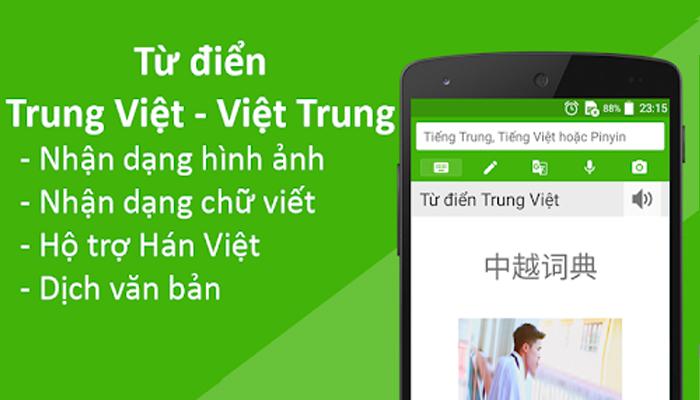 Ứng dụng dịch chữ Trung Quốc - Từ điển Trung Việt, Việt Trung