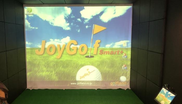 Giải pháp phòng tập golf mô phỏng trong nhà - Joy Golf Smart